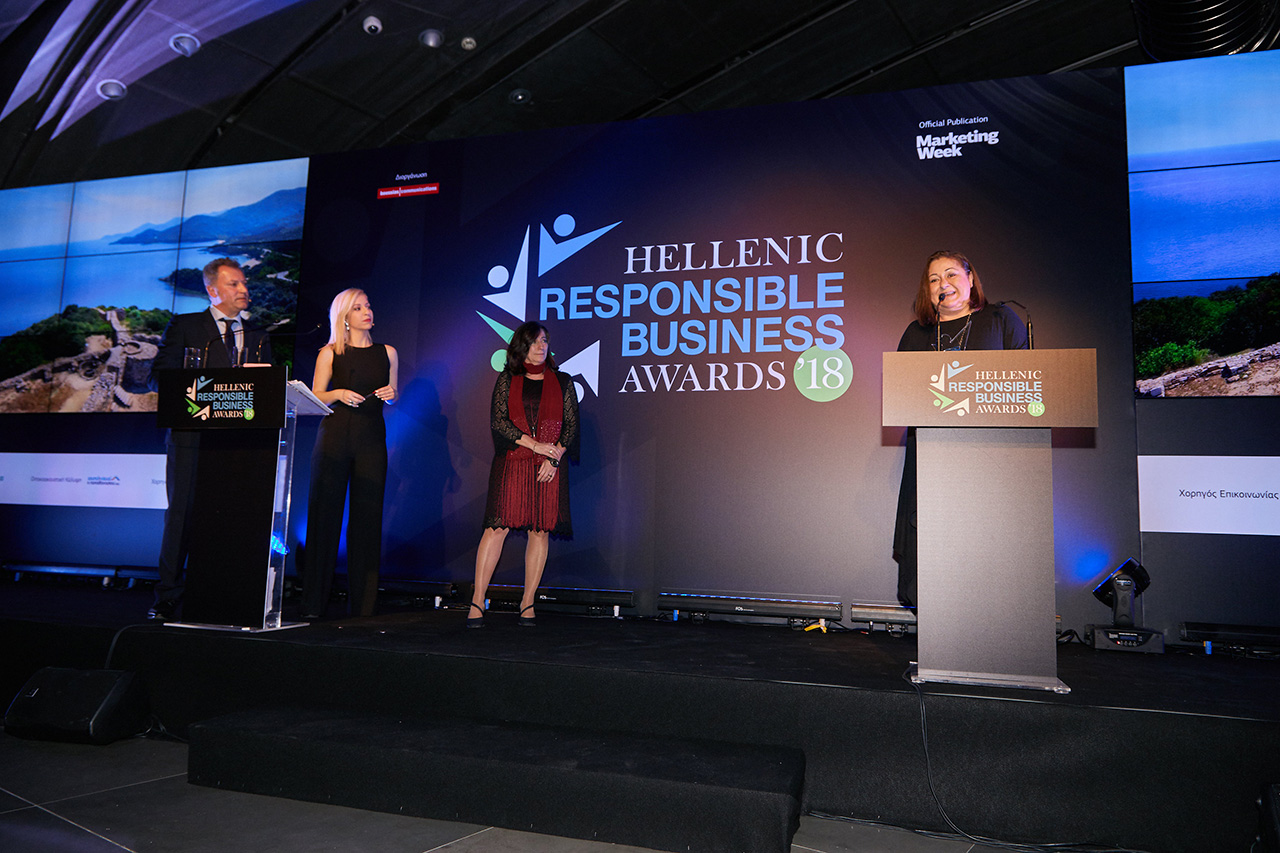 responsible-awards-2018-02